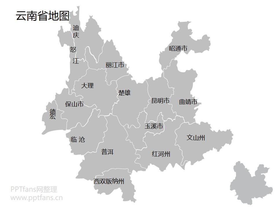 中国全国全省含各城市全套可编辑矢量地图PPT素材包下载_预览图32