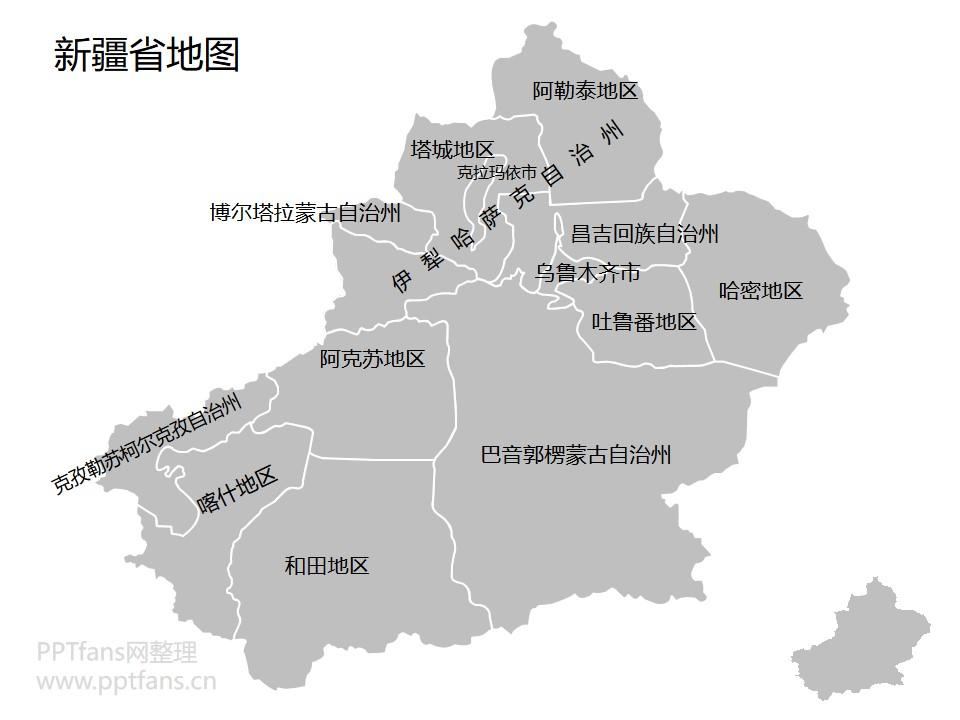 中国全国全省含各城市全套可编辑矢量地图PPT素材包下载_预览图35