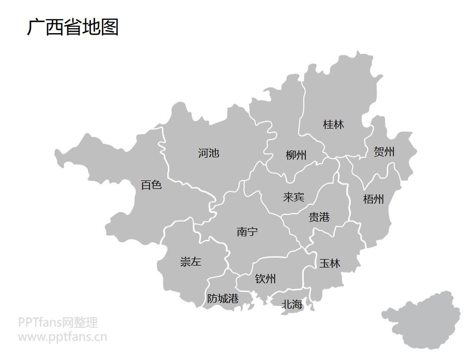 中国全国全省含各城市全套可编辑矢量地图PPT素材包下载_预览图34