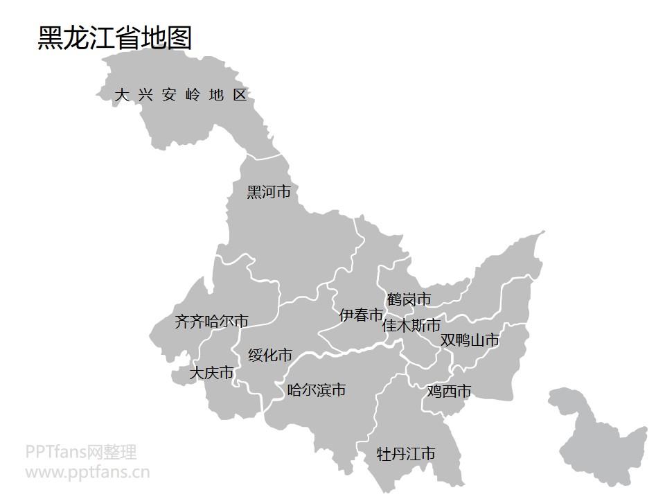 中国全国全省含各城市全套可编辑矢量地图PPT素材包下载_预览图18