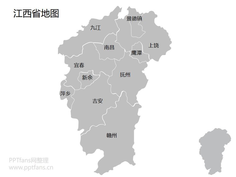 中国全国全省含各城市全套可编辑矢量地图PPT素材包下载_预览图23