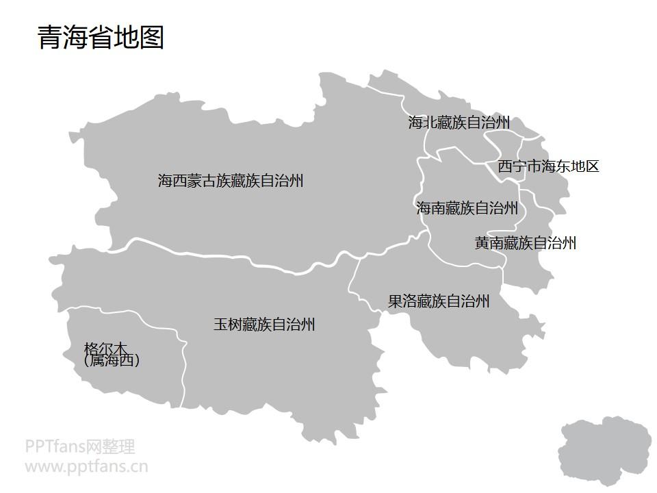 中國全國全省含各城市全套可編輯矢量地圖PPT素材包下載_預覽圖27