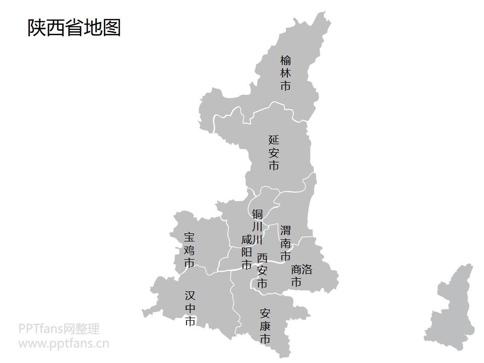 中国全国全省含各城市全套可编辑矢量地图PPT素材包下载_预览图29