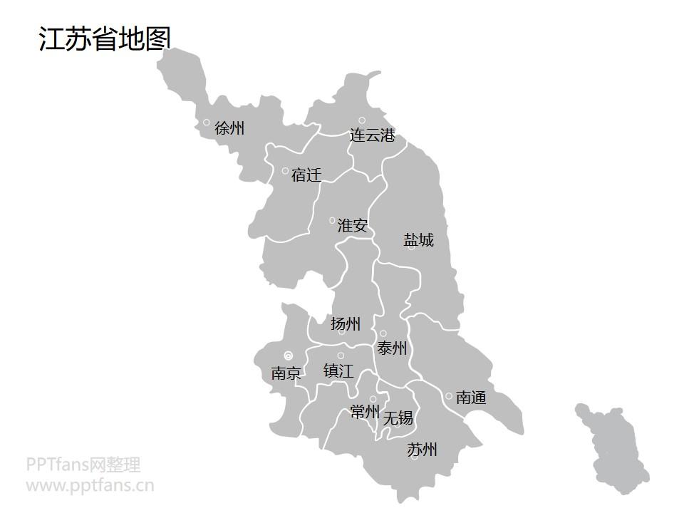 中国全国全省含各城市全套可编辑矢量地图PPT素材包下载_预览图22