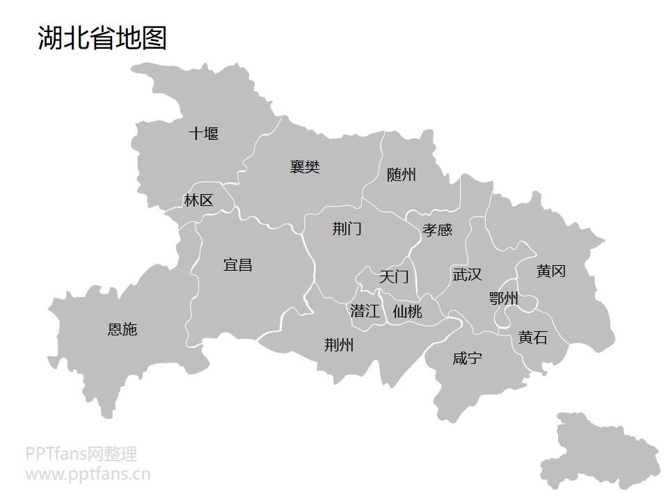 中国全国全省含各城市全套可编辑矢量地图PPT素材包下载_预览图20