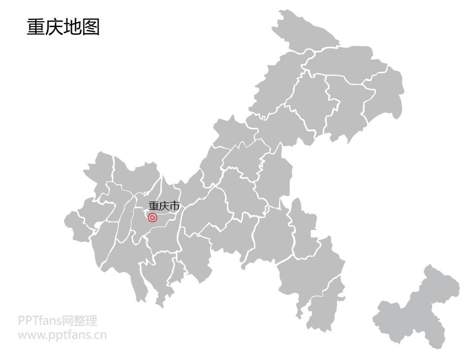 中国全国全省含各城市全套可编辑矢量地图PPT素材包下载_预览图8