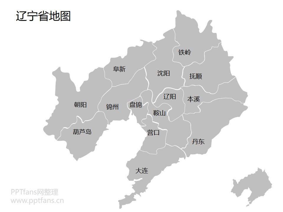 中国全国全省含各城市全套可编辑矢量地图PPT素材包下载_预览图25