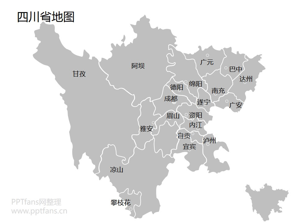 中国全国全省含各城市全套可编辑矢量地图PPT素材包下载_预览图31