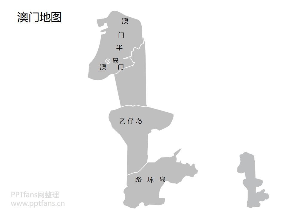 中国全国全省含各城市全套可编辑矢量地图PPT素材包下载_预览图10