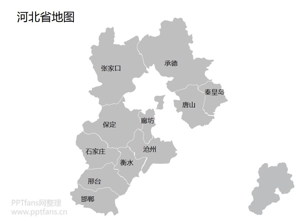 中国全国全省含各城市全套可编辑矢量地图PPT素材包下载_预览图17