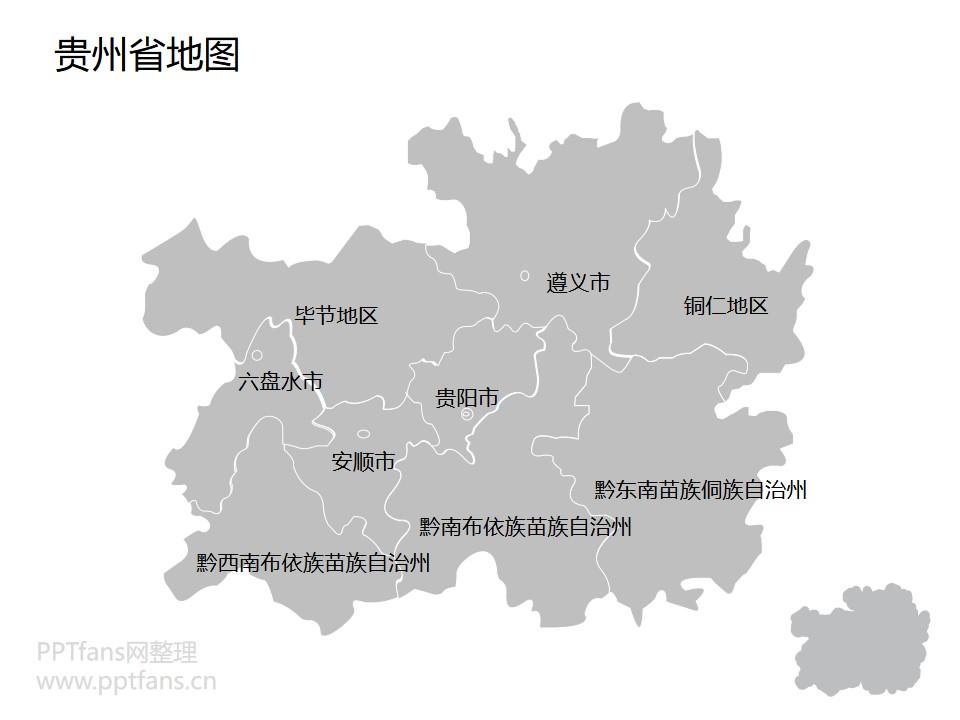 中国全国全省含各城市全套可编辑矢量地图PPT素材包下载_预览图16