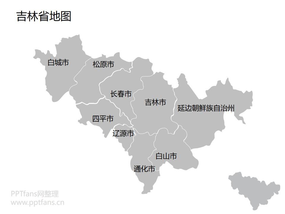 中国全国全省含各城市全套可编辑矢量地图PPT素材包下载_预览图24