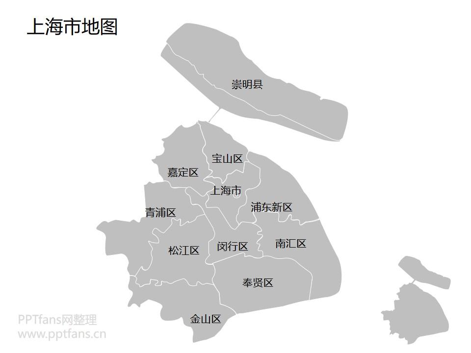 中国全国全省含各城市全套可编辑矢量地图PPT素材包下载_预览图6