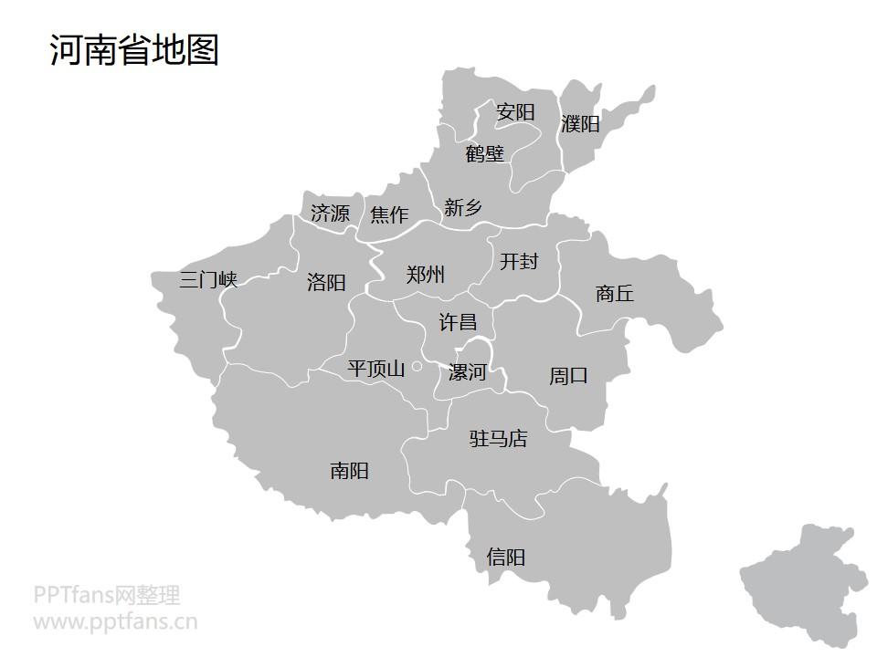 中国全国全省含各城市全套可编辑矢量地图PPT素材包下载_预览图19