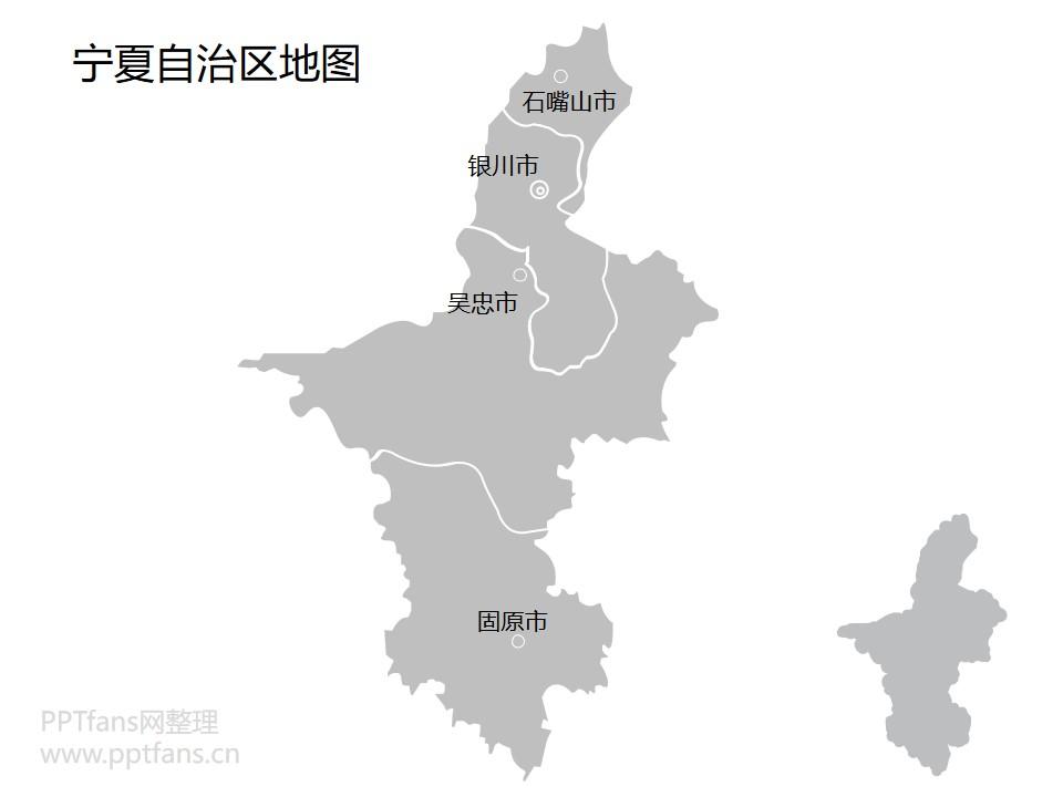 中国全国全省含各城市全套可编辑矢量地图PPT素材包下载_预览图37