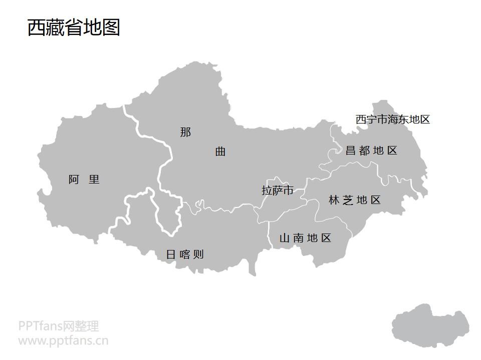 中国全国全省含各城市全套可编辑矢量地图PPT素材包下载_预览图36