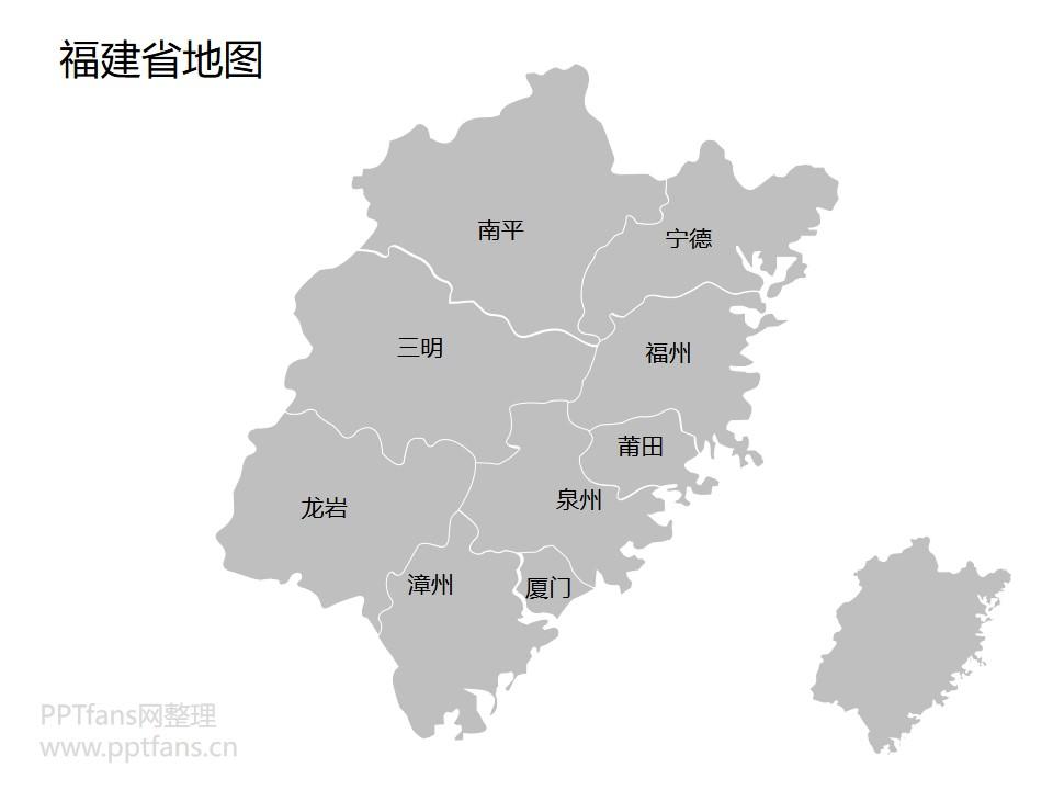 中国全国全省含各城市全套可编辑矢量地图PPT素材包下载_预览图13
