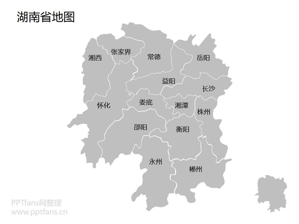 中国全国全省含各城市全套可编辑矢量地图PPT素材包下载_预览图21