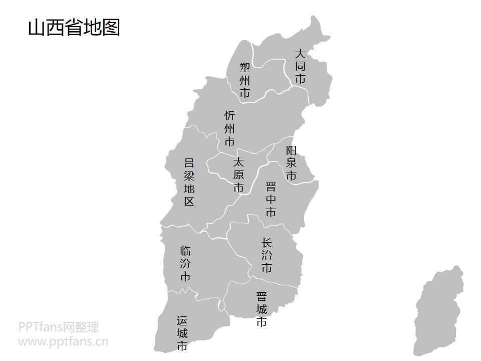 中国全国全省含各城市全套可编辑矢量地图PPT素材包下载_预览图30