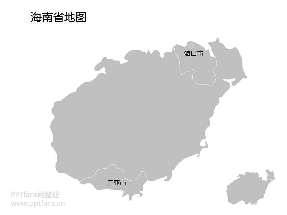 中国全国全省含各城市全套可编辑矢量地图PPT素材包下载_预览图11