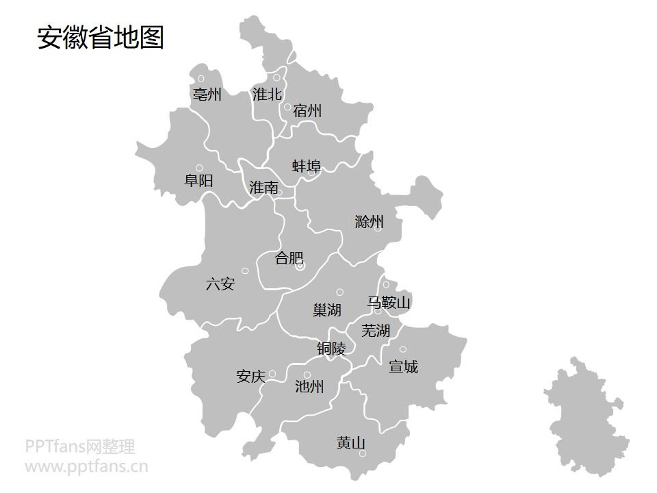 中国全国全省含各城市全套可编辑矢量地图PPT素材包下载_预览图12