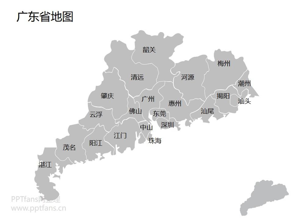 中国全国全省含各城市全套可编辑矢量地图PPT素材包下载_预览图15