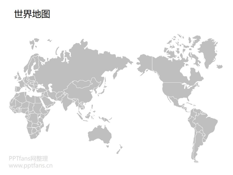中国全国全省含各城市全套可编辑矢量地图PPT素材包下载_预览图2