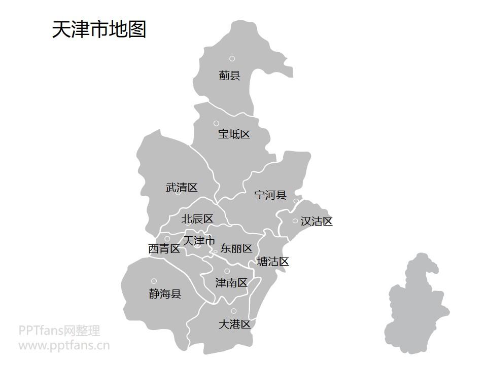 中国全国全省含各城市全套可编辑矢量地图PPT素材包下载_预览图7