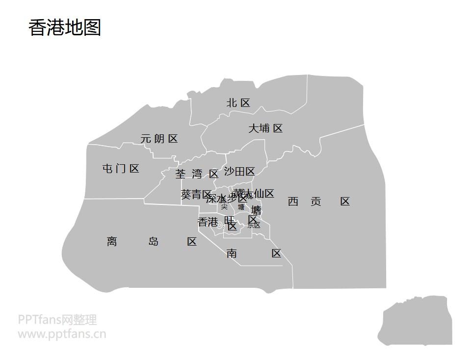 中国全国全省含各城市全套可编辑矢量地图PPT素材包下载_预览图9