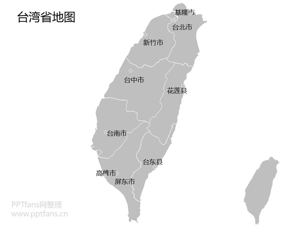 中国全国全省含各城市全套可编辑矢量地图PPT素材包下载_预览图38