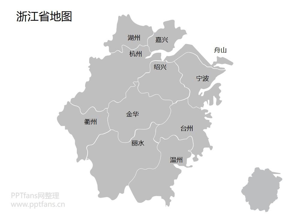 中国全国全省含各城市全套可编辑矢量地图PPT素材包下载_预览图33