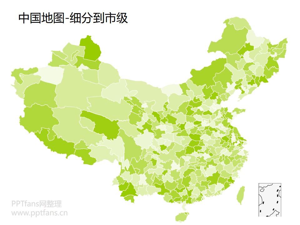 中國全國全省含各城市全套可編輯矢量地圖PPT素材包下載_預覽圖4
