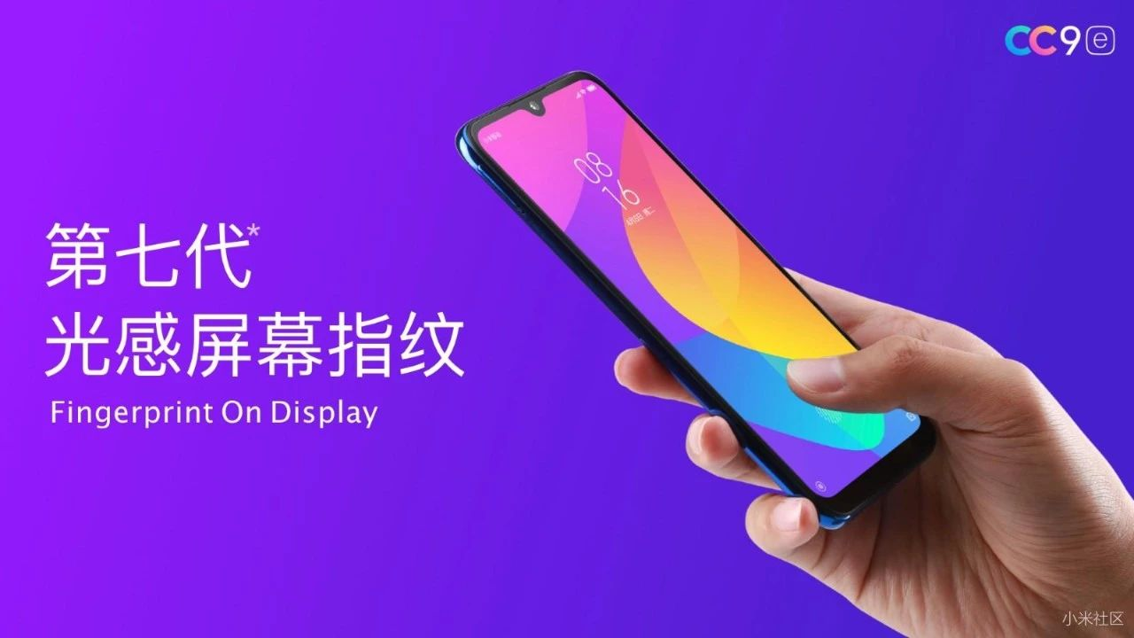 小米 CC 系列手机发布PPT欣赏