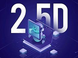 人人都能學會的PPT2.5D風格設計!