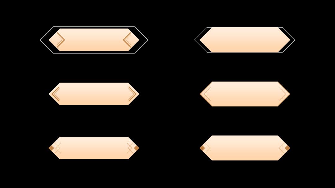 從熱播劇《慶余年》中,我學到了這4個PPT設計技巧,太實用了!