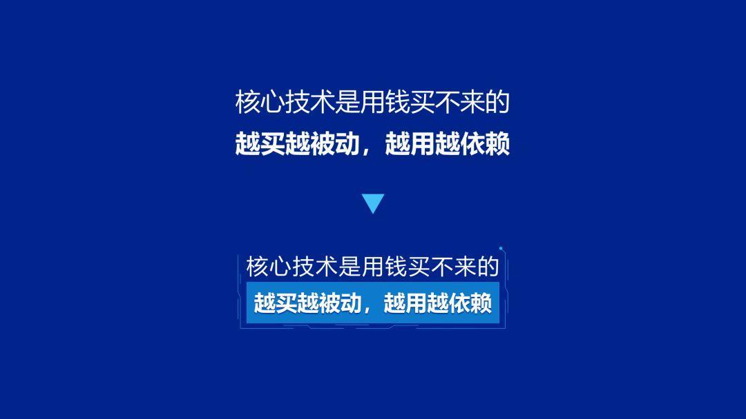 華為又開發布會了,這個實用的PPT技巧,你一定要知道!