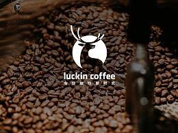 為瑞幸咖啡修改一份發布會PPT是什么感受?