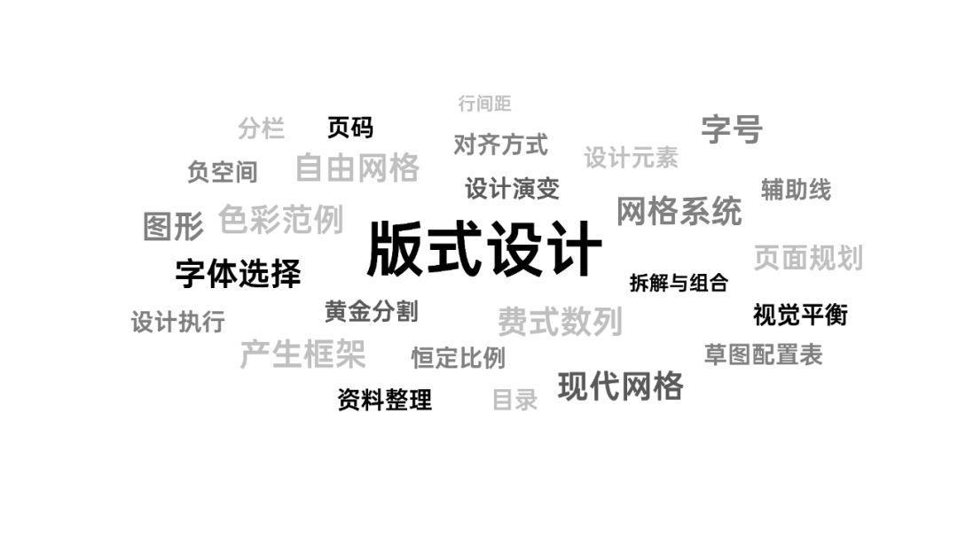 小米又開發布會了,這3個冷門PPT創意技巧,一定要看看!