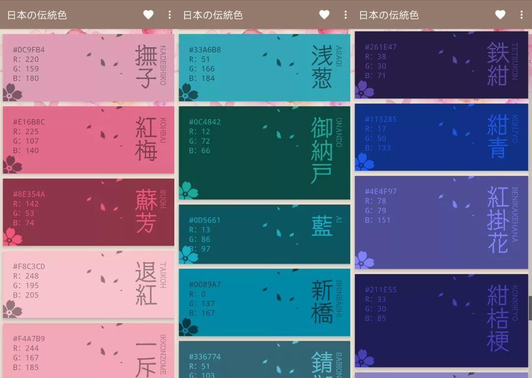 國內有哪些超有設計感的App?這9個太讓我驚艷了!