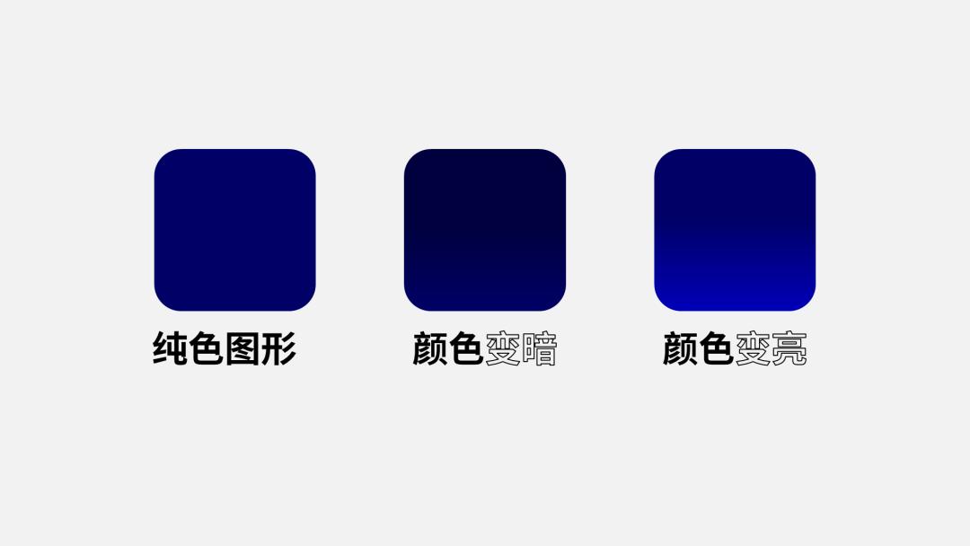 網易云音樂又刷屏了!這個PPT配色技巧值得學習!