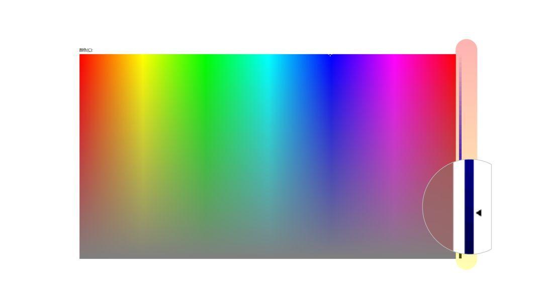 网易云音乐又刷屏了!这个PPT配色技巧值得学习!