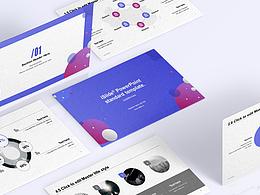 紫色簡約時尚商務風項目介紹 PPT模板下載
