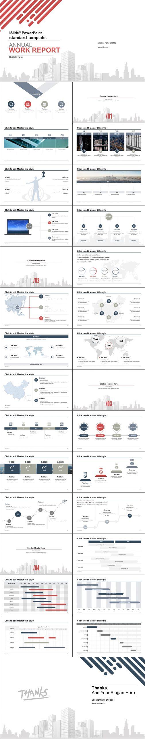 城市建筑簡約商務風年度總結iSlidePPT模板下載_預覽圖2