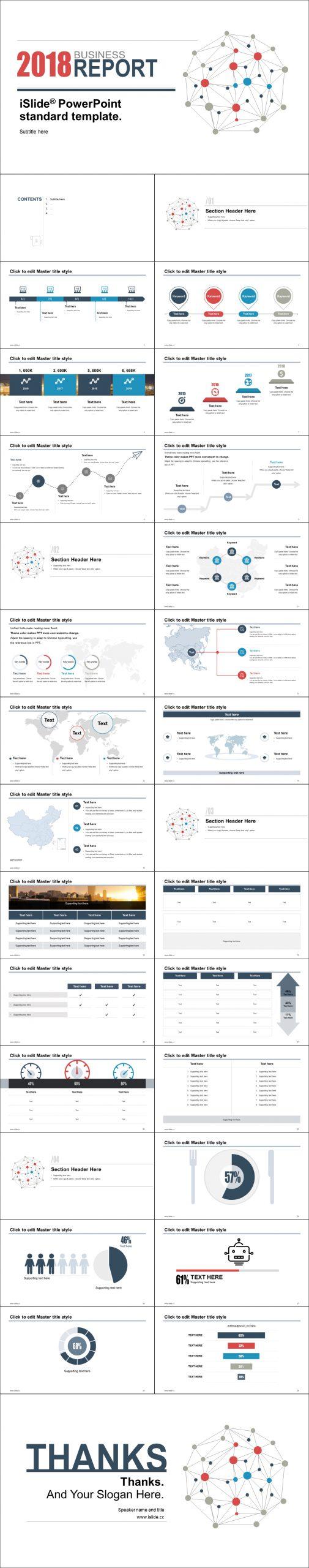 簡單線條營銷推廣方案iSlide PPT模板下載_預覽圖2