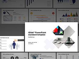 辦公場景簡約商務風格項目匯報 PPT模板下載