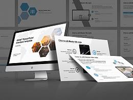 蜂巢六邊形簡約商務風格項目匯報 PPT模板下載