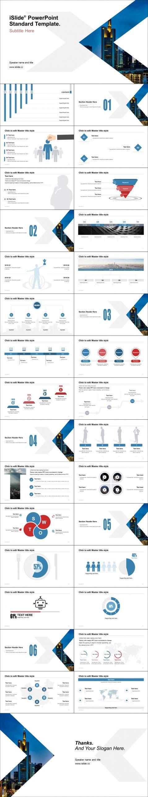 城市夜晚簡約商務風格項目匯報 PPT模板下載_預覽圖2