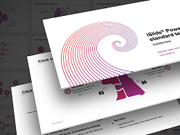 簡單螺旋線條營銷推廣方案 PPT模板下載