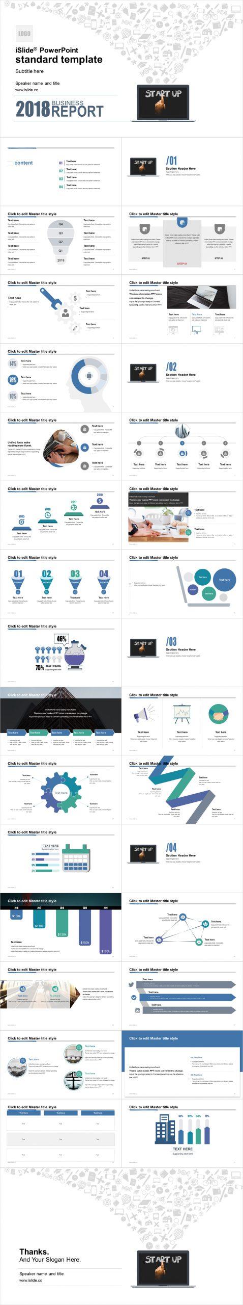 簡約商務風創意靈感商業計劃書 PPT模板下載_預覽圖2