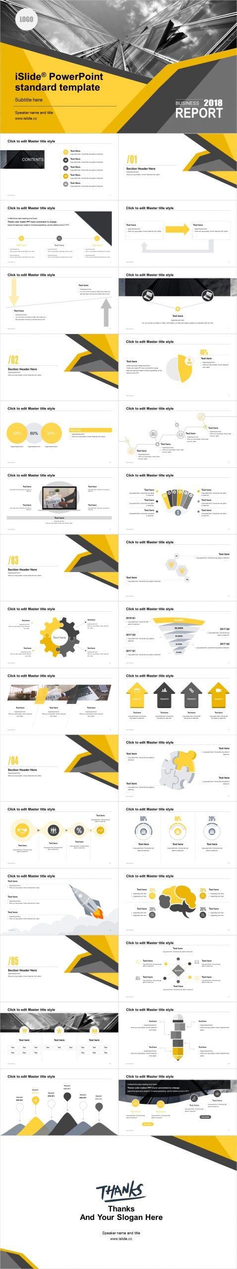 黑白建筑時尚商務風 分析報告PPT iSlide模板下載_預覽圖2